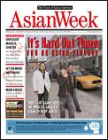 Asian Week cover The Asian Playboy